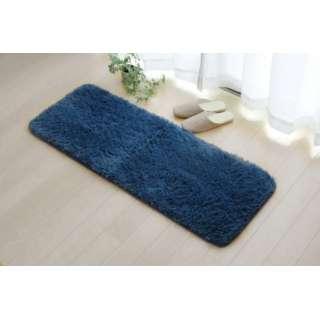 キッチンマット ミスティーIT(45×120cm/ブルー)