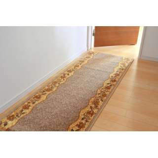 廊下敷きマット リーガ(67×120cm/ベージュ)
