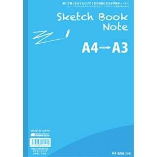 水平開き スケッチブック A4 画用紙 20枚 40024