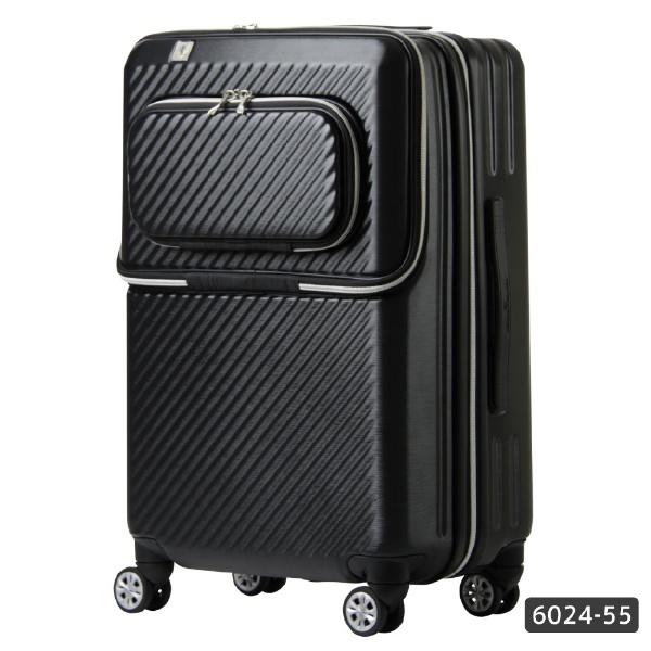スーツケース 50L ブラック 6024-55-BK [TSAロック搭載]
