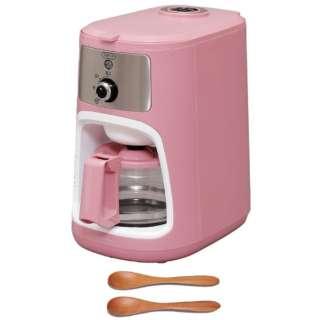 HT-CM11-AR コーヒーメーカー 「HashTAG Fully automatic coffee maker」 アッシュレッド [全自動 /ミル付き]