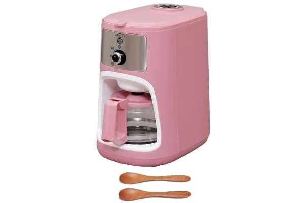 全自動コーヒーメーカーのおすすめ HASTAG「HashTAG Fully automatic coffee maker」HT-CM11-AR
