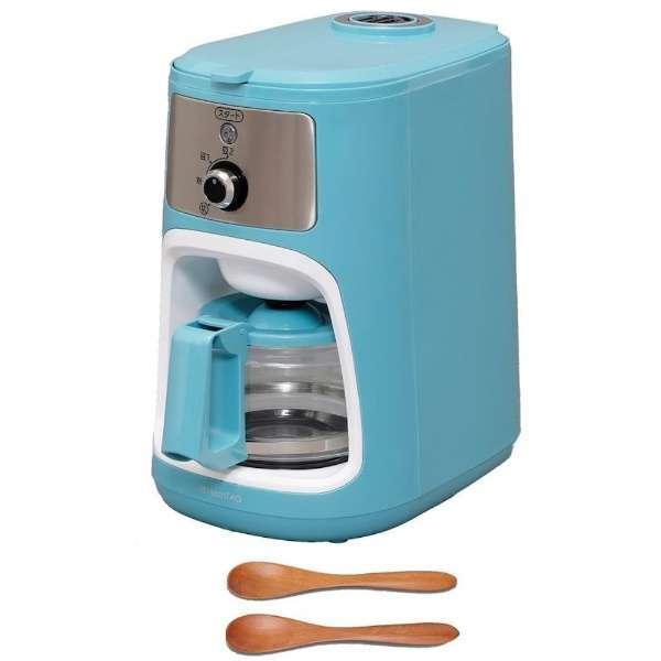 HT-CM11-AG コーヒーメーカー 「HashTAG Fully automatic coffee maker」 アッシュグリーン [全自動 /ミル付き] 【ビックカメラグループオリジナル】