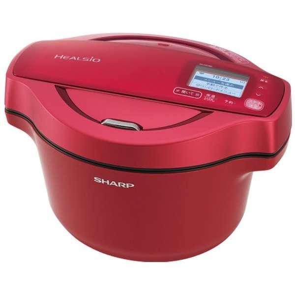 KN-HW16D-R 水なし自動調理鍋 HEALSIO(ヘルシオ)ホットクック レッド系