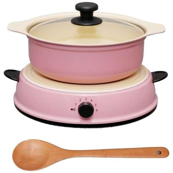 卓上型IH調理器 鍋セット 「HashTAG(ハッシュタグ) Induction cooker & pot」(1口) HT-IC11S-AR アッシュレッド