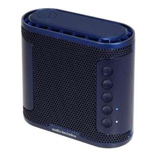 AT-SBS50BT BL ブルートゥース スピーカー SOLID BASS ブルー [Bluetooth対応 /防水]