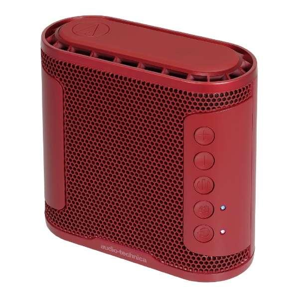 AT-SBS50BT RD ブルートゥース スピーカー SOLID BASS レッド [Bluetooth対応 /防水]