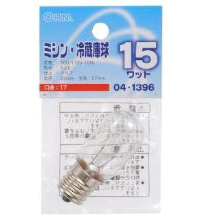 LB-T2715-C ミシン・冷蔵庫用電球 クリア [E17 /電球色 /1個 /ナツメ球形]