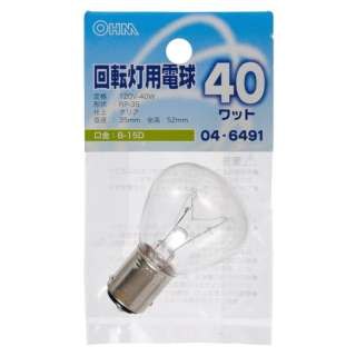 LB-K12040BAD 回転灯用電球 クリア [B15d /電球色 /1個]