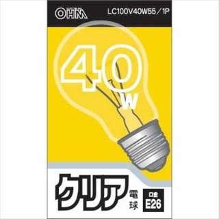 LC100V40W55/1P 電球 クリア [E26 /電球色 /1個 /一般電球形]