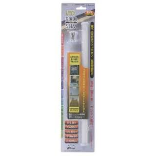 LEDエコスリム(L)405mm LTNLD65LHN LT-NLD65L-HN