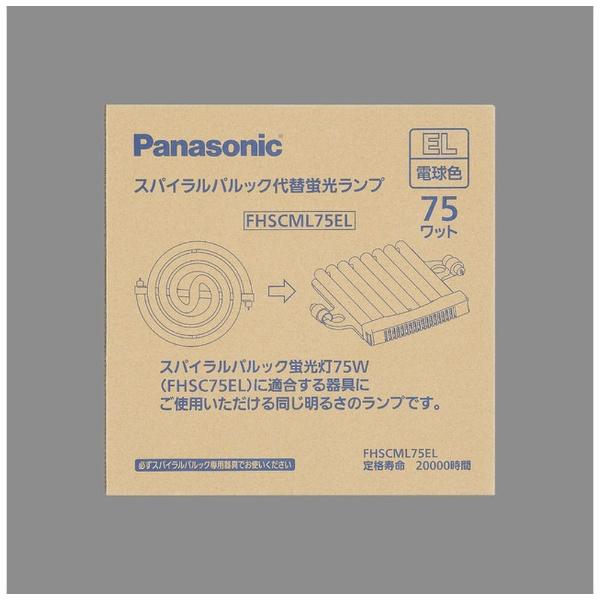 Panasonic(パナソニック) (227)