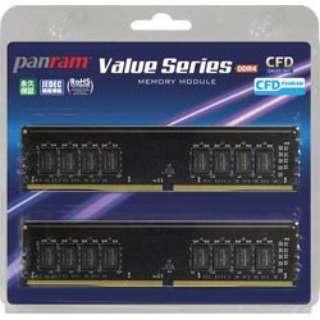 CFD Panram DDR4-2666 デスクトップ用メモリ 288pin DIMM 4GB 2枚組