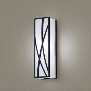 【要電気工事】【防雨型】LEDポーチライト 40形 昼白色 LGWC81427LE1