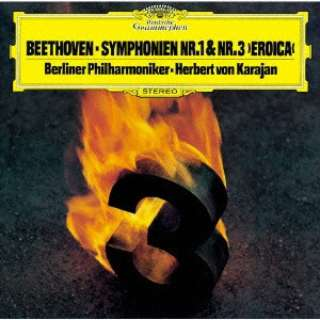 ヘルベルト・フォン・カラヤン(cond)/ ベートーヴェン:交響曲第1番&第3番≪英雄≫ 【CD】