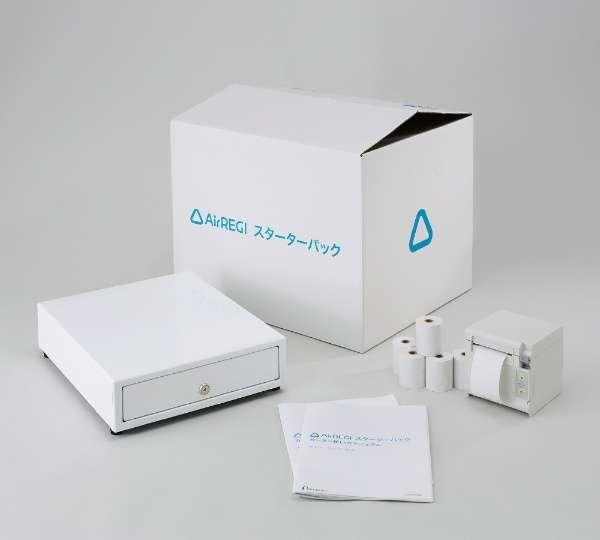 Air收银台启动器面膜SII收据打印机安排白