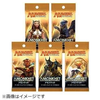 アモンケットブースター日本語版