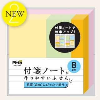 付箋ノートが作りやすいふせん B罫用(100枚×4冊) C-FNF-10