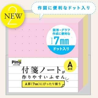 付箋ノートが作りやすいふせん A罫用 ドット(100枚×2冊) C-FNF-11