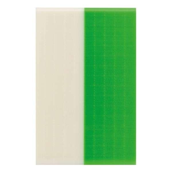 CHIGIRU(チギル)蛍光カラー~ポップ&フレッシュ~ CH-403 蛍光ホワイト/蛍光グリーン