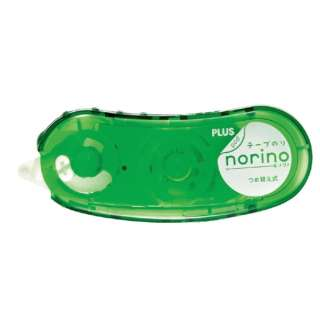 [テープのり]ノリノポッド キレイにはがせる(幅8.4mm・長さ10mm) TG-1123 グリーン