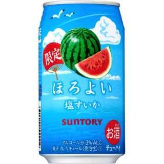 [数量限定] ほろよい 塩すいか (350ml/24本)【缶チューハイ】