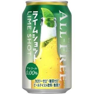 オールフリー ライムショット (350ml/24本)【ノンアルコールビール】