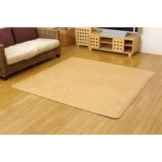 籐カーペット インドネシア産 あじろ織り 『宝麗』(382×382cm)