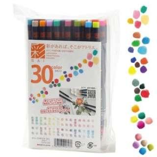 [筆ペン]彩 30色セット CA200/30V