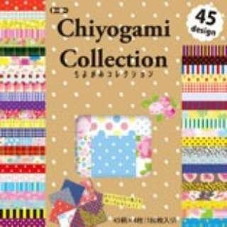 ちよがみコレクション 45色入り(15cm×15cm・180枚) 18054