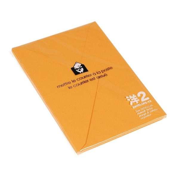 [封筒]EDC 洋2封筒 8枚 ENY2-G-08 オレンジ