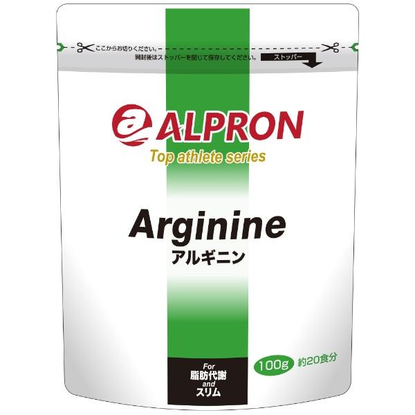 アルプロン (6)