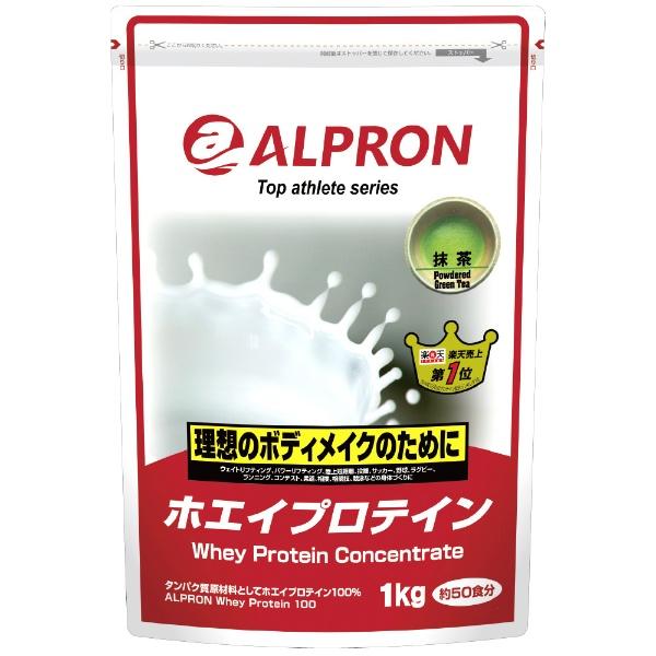 アルプロン (30)