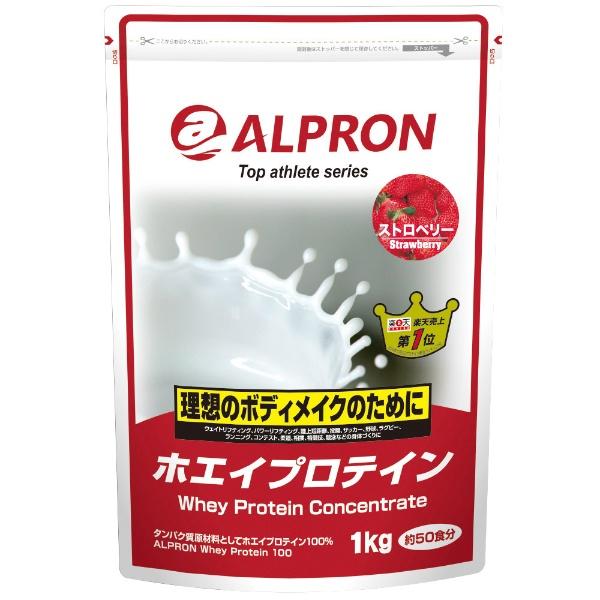 アルプロン
