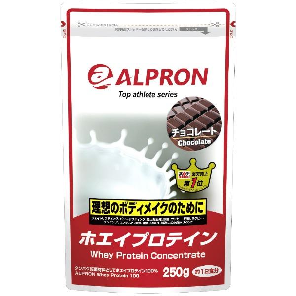 アルプロン トップアスリートシリーズ ホエイプロテイン100 チョコレート 250g