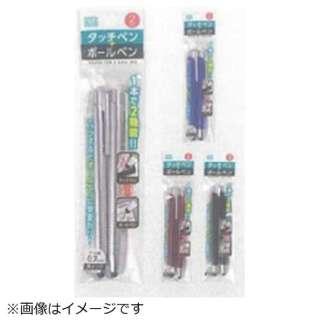 nob タッチペン+ノックボールペン(2本)【色指定不可】 4593 アソート(レッド・ブルー・ブラック・シルバーなど)