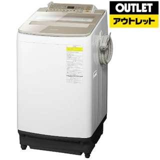 【アウトレット品】 縦型洗濯乾燥機  [洗濯9.0kg /乾燥4.5kg /水冷・除湿乾燥タイプ /上開き]  NA-FW90S5-N シャンパン 【生産完了品】
