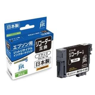 JIT-ERDHB リサイクルインクカートリッジ ブラック