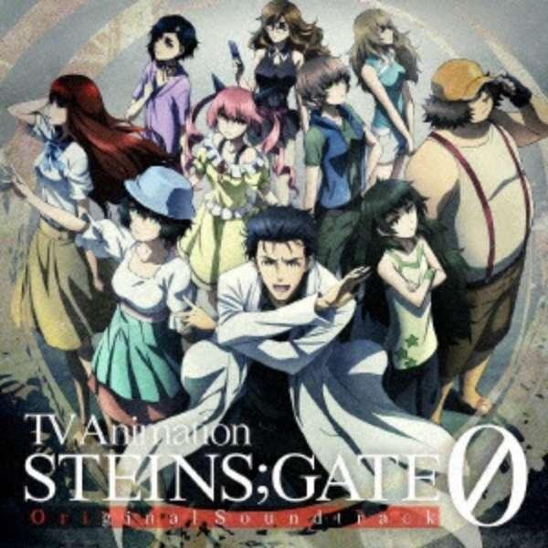 (アニメーション)/ TVアニメ『シュタインズ・ゲート ゼロ』オリジナル・サウンドトラック 【CD】