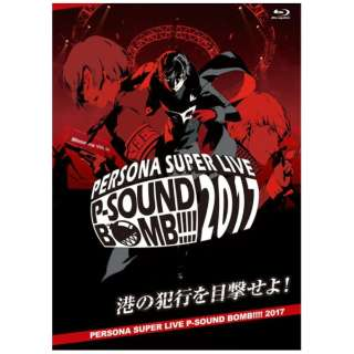 PERSONA SUPER LIVE P-SOUND BOMB !!!! 2017~港の犯行を目撃せよ!~ 【ブルーレイ】