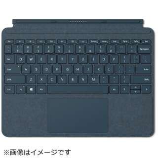 【純正】 Surface Go用 Surface Go Signature タイプ カバー KCS-00039 コバルトブルー