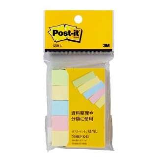[付箋]ポスト・イット 見出し 再生紙(50×15mm・5色×各100枚) 700RP-K-H スタンダードカラー