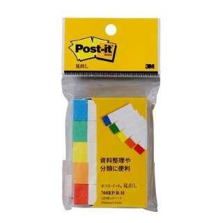 [付箋]ポスト・イット 見出し 再生紙(50×15mm・5色×各100枚) 700RP-R-H スタンダードカラー