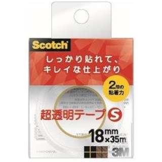 スコッチ超透明テープS 600