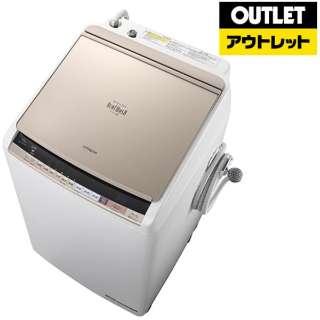 【アウトレット品】 BW-DV90B-N 縦型洗濯乾燥機 ビートウォッシュ シャンパン [洗濯9.0kg /乾燥5.0kg /ヒーター乾燥(水冷・除湿タイプ) /上開き] 【生産完了品】