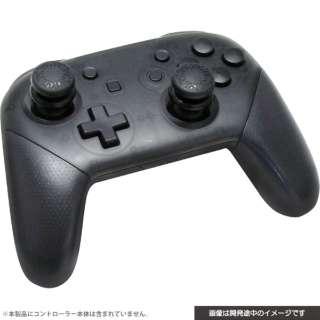 SWITCHProコン用 アナログアシストスティック ブラック CY-NSAASSP-BK 【Switch】