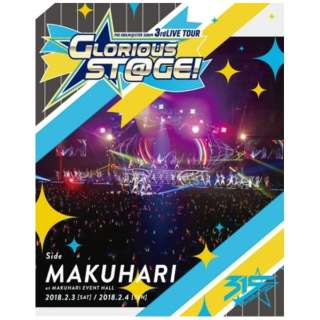 THE IDOLM@STER SideM 3rdLIVE TOUR ~GLORIOUS ST@GE!~ LIVE Blu-ray [Side MAKUHARI (通常版)] 【ブルーレイ】