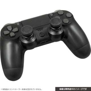 PS4用 アナログアシストスティック ブラック CY-P4AASS-BK 【PS4】