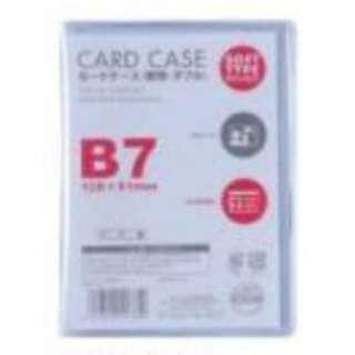 カードケース 軟質ダブル B7 CWB-701