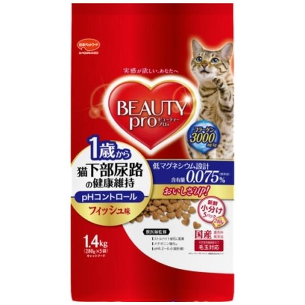 ビューティープロ キャット 猫下部尿路の健康維持 1歳から 1.4kg